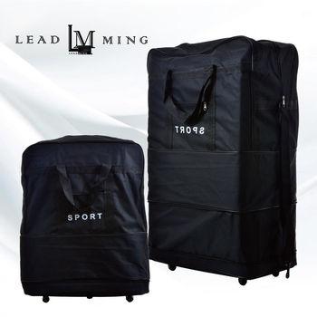 【Leadming】『二層折疊旅行五輪袋』旅行箱 登機箱 地攤購物袋 折疊收納袋
