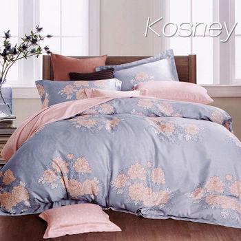 【KOSNEY】山抹微雲  特大100%天絲TENCE六件式兩用被床罩組送天絲夏被