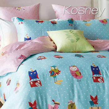 【KOSNEY】百變丹尼  特大100%天絲TENCE六件式兩用被床罩組送天絲夏被