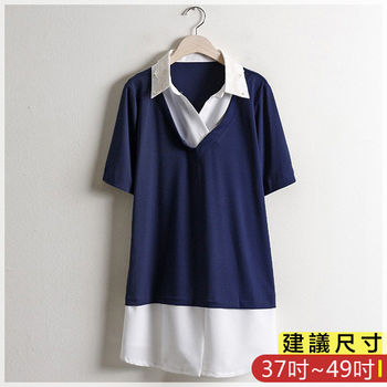 WOMA-S7195韓款OL氣質POLO領撞色修身上衣(藍色)WOMA中大尺碼上衣