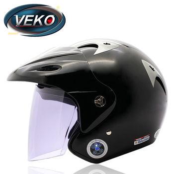 VEKO藍芽4.0立體聲專利安全帽(BTS-M1)-任選