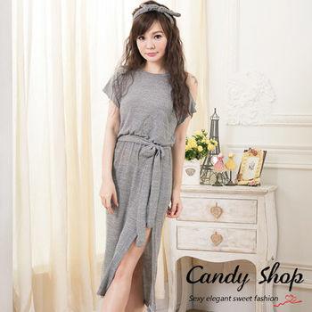 Candy小舖 休閒縮腰綁帶設計 挖肩側邊開岔 連身洋裝 ( 灰 / 黑 ) 2色選