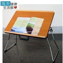 【海夫健康生活館】康復 床上桌 摺疊桌
