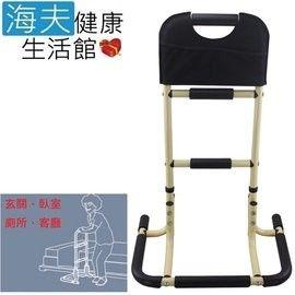 【海夫健康生活館】新型 三段式 附置物袋 起身扶手