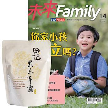 未來Family(1年12期)贈 田記黑木耳桂圓養生露(300g/10入)