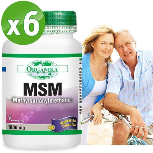 【Organika優格康】高單位MSM有機硫1000mg(90顆/瓶)超值6入組