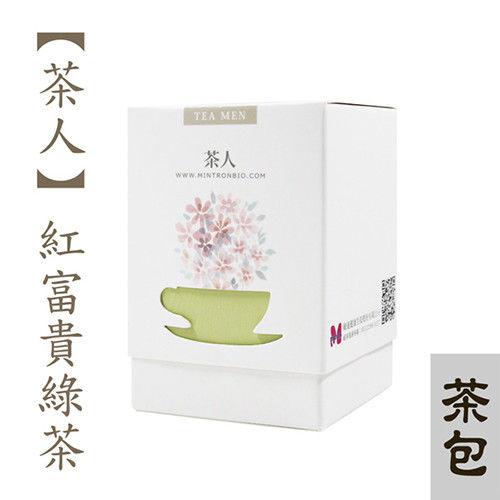 【茶人】紅富貴綠茶(茶包10入)