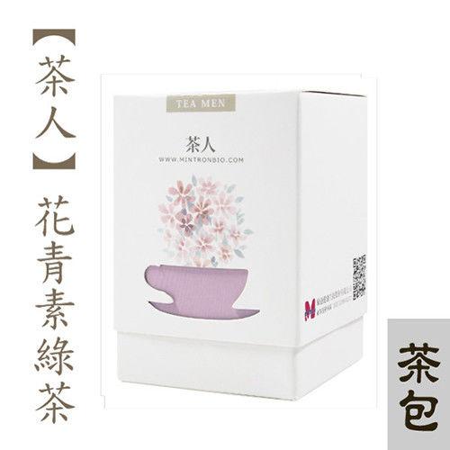 【茶人】花青素綠茶(茶包10入)