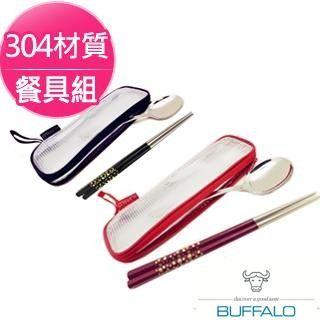 【牛頭牌】雅潔隨身餐具組 八角筷(兩色任選)