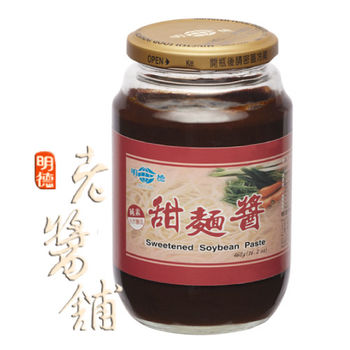 明德老醬鋪 甜麵醬3罐組(460g/罐)