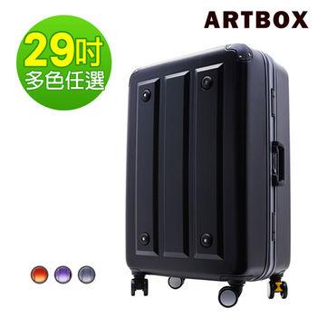 【ARTBOX】暗影獵人-29吋 ABS鑽石紋撞色鋁框行李箱(多色任選)