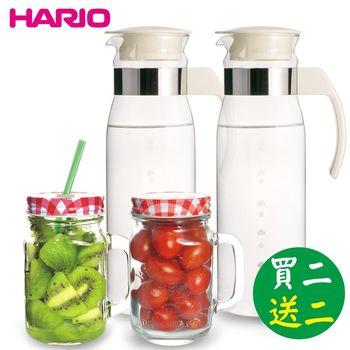 【日本 HARIO】耐熱玻璃冷水瓶1400ml x2入(加贈 SYG玻璃把手杯x2)