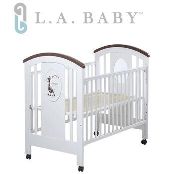 【美國 L.A. Baby】長頸鹿歐式嬰兒大床(白色)