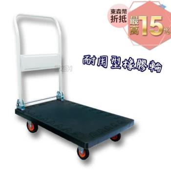 100%台灣製 摺疊小型手推車