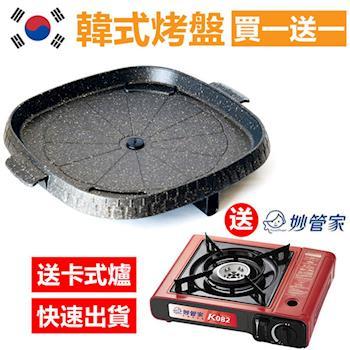 【送超薄休閒卡式爐】韓國Joyme兩用排油烤盤/不沾鍋/韓國烤盤(方形)PA833