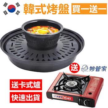 【送超薄休閒卡式爐】韓國 Daewoong可分離多功能火鍋烤盤 (可分離式) + 超薄休閒卡式爐(贈品)