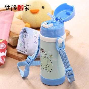 【生活采家】兒童用304不鏽鋼350ml吸管彈跳杯(含背帶)_藍#46001