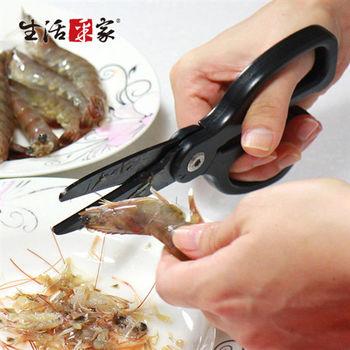 【生活采家】烹飪輔食料理陶瓷剪刀#48002