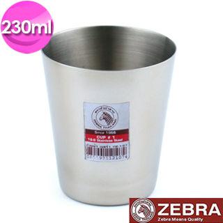 【斑馬ZEBRA】不鏽鋼口杯2C11兩入組(230cc)
