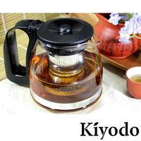 ~Kiyodo~雅士達玻璃壺(GL ^#45 002)700ml 泡茶壺 ^#47 咖啡壺
