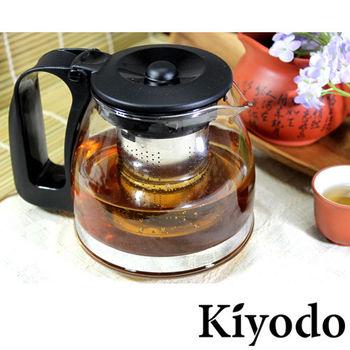 【Kiyodo】雅士達玻璃壺(GL-002)700ml 泡茶壺/咖啡壺