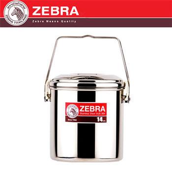 【斑馬 ZEBRA】頂級304不鏽鋼新型雙層提鍋 6C14(14cm/2L)