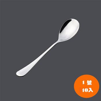 PUSH! 餐具用品不銹鋼水滴型湯匙勺子湯勺餐具 1號10pcs套組 E38