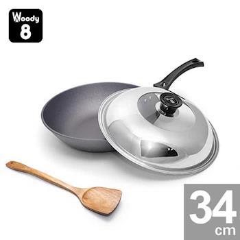 Woody 8-純手工鑄造鈦合金不沾平炒鍋 34cm 送木煎匙