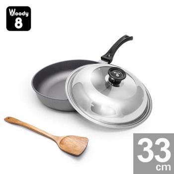 Woody 8-純手工鑄造鈦合金不沾平底鍋 33cm 送木煎匙