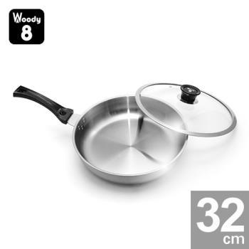 Woody 8-醫療等級18/10不鏽鋼平底鍋 32cm