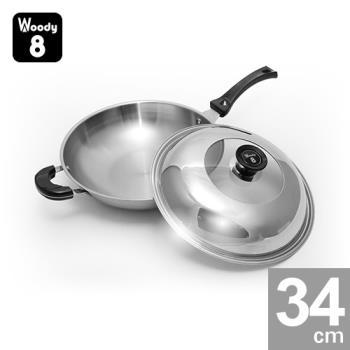 Woody 8-醫療等級18/10不鏽鋼炒鍋 34cm