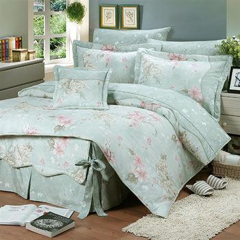 【FITNESS】精梳純棉特大七件式床罩組- 奧娜花園(綠)