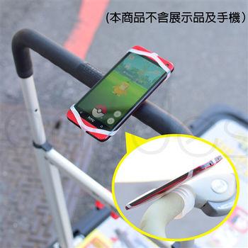 A-IDIO 矽膠萬用型 自行車手機固定架(透明白/1入)