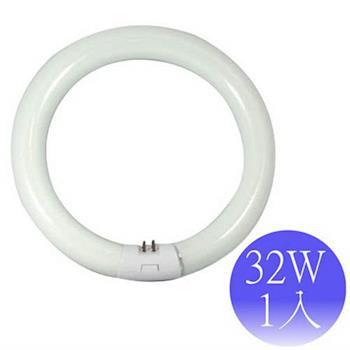 【東亞】32W圓管燈/環型燈-1入(FCL32D)
