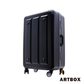 【ARTBOX】暗影獵人-29吋 ABS鑽石紋撞色鋁框行李箱(新月銀)
