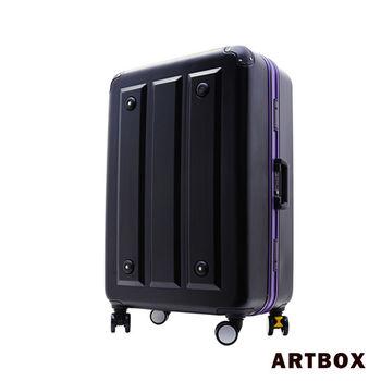 【ARTBOX】暗影獵人-24吋 ABS鑽石紋撞色鋁框行李箱(魅力紫)