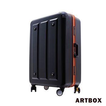 【ARTBOX】暗影獵人-20吋 ABS鑽石紋撞色鋁框行李箱(活力橘)