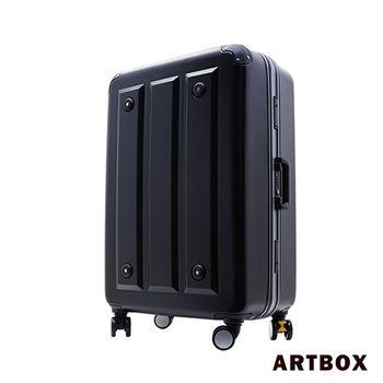 【ARTBOX】暗影獵人-20吋 ABS鑽石紋撞色鋁框行李箱(新月銀)