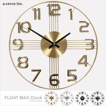 【a.cerco】十字星數字設計鐘 -富貴金