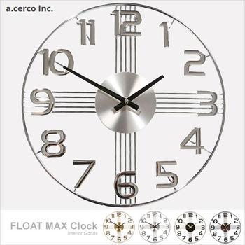 【a.cerco】十字星數字設計鐘 -時尚銀