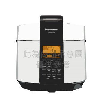 『Panasonic』☆國際牌 5L微電腦壓力鍋 SR-PG501
