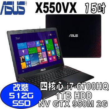 ASUS 華碩 X550VX 15.6吋FHD霧面 六代 i7-6700HQ 獨顯2G  SSD筆電