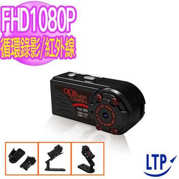 LTP 超級迷你微型機車行車記錄器