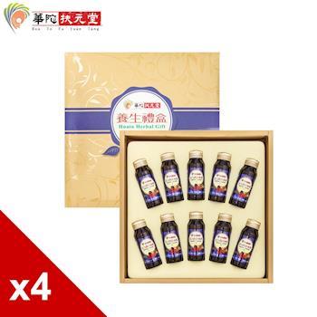 華陀扶元堂活力西洋蔘飲禮盒4盒(10瓶/盒)