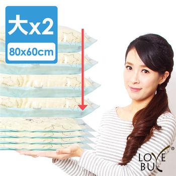 Love Buy 加厚型真空平面壓縮袋/收納袋_大x2入(80x60cm)