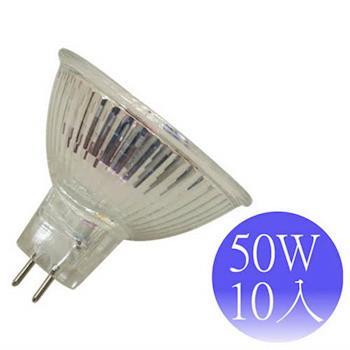 【順合】220V/50W MR16 HALOGEN 免用安定器杯燈(10入)