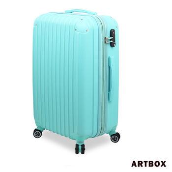 【ARTBOX】迷戀經典 - 24吋ABS可加大硬殼行李箱(蒂芬妮藍)