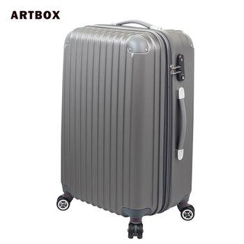 【ARTBOX】迷戀經典 - 24吋ABS可加大硬殼行李箱(鐵灰)