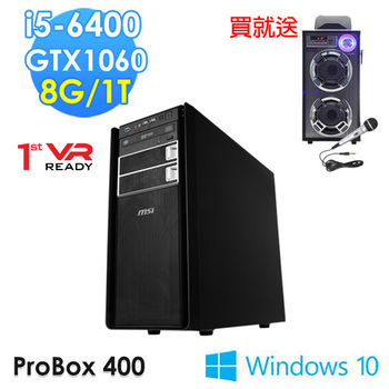 MSI 微星 ProBox400-002TW i5-6400 獨顯GTX1060 WIN10 暴雪英霸電競桌上型電腦 (HS3)