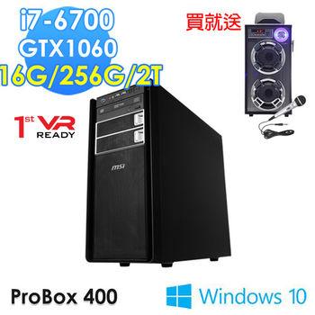 MSI 微星 ProBox400-001TW i7-6700 獨顯GTX1060 WIN10 全境封鎖電競桌上型電腦 (GM3)